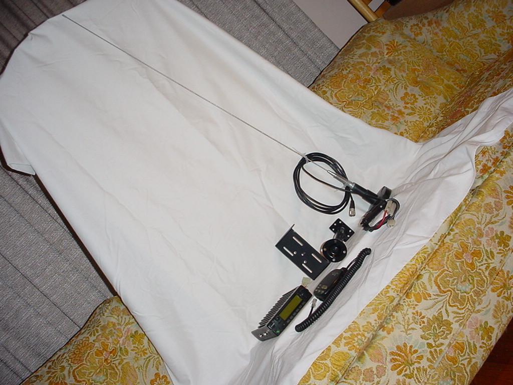 Amateur Radio, Icom Model IC-2100H, 2 Meter FM Mobile Radio